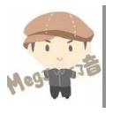 【薬剤師DJダンサー#Mega☆音】