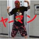 キーワードで動画検索 リアル - とりあえずヤーマン!!