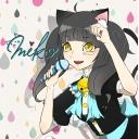 みこ -黒猫のおもちゃ箱ฅ^•ω•^ฅ
