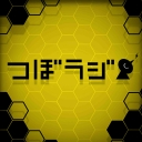 ハチミツのつぼ