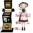 Video search by keyword グループ - Nsen ch02東方チャンネル 音楽ゲーム部