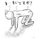 あ☆きらの勝手にコミュリンク!ひゃっふー☆彡etc.