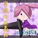 らいちのゲーム配信放送(・ω・*)))