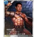 shinmaru_game ウィィィィス!