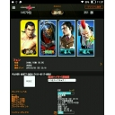 Video search by keyword ハイサイ探偵団 - 武cのゲーム配信