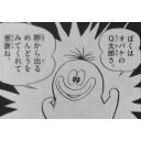 人気の「正義」動画 199本 -w