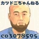 キーワードで動画検索 カツドンチャンネル - カツドニちゃんねる!!