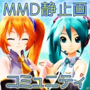 Video search by keyword 3DCG - MikuMikuDance静止画総合コミュニティ