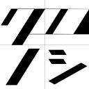 キーワードで動画検索 クロノトリガー - クロノノロシノシロ