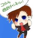 コウノの遊戯チャンネルッ!-祈年(toshigoi)-