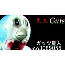 Video search by keyword 吹奏楽 - ガッツのコミュニティ