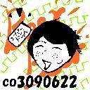 キーワードで動画検索 ロック - 実家の窓からバウワウ!!!