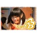 人気の「福島県」動画 1,358本 -しえるの天使までのみちのり
