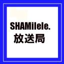 SHAMilele.放送局