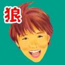 キーワードで動画検索 綾瀬はるか - ニコ生(狼)。陸