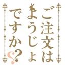ロリコンくりにっく(´>ω∂`)☆