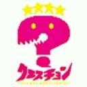 謎解きRPGアイドル『ラストクエスチョン』