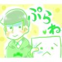 うごメモ -ぷらねっとこみゅ(´・ω・`)ショボーン