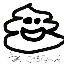 うんこちゃん(加藤純一さん)専用ミラー