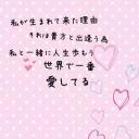 【アニソンDJ】HAGEのガチ恋すとり~みing!