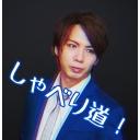 人気の「ミュージカル」動画 4,153本 -ゆーじーん&じゅんさんのしゃべり道!