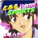 とあるスポーツ。2020  Tokyo Olympic and The Final Season