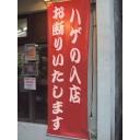 カンタマのFX メシウマトレード!!