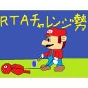 人気の「東方風神録」動画 2,827本 -RTAガチ勢を目指す放送