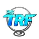 中野TRF