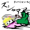 【音】サファリ難民【雑談】