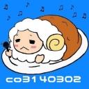 人気の「グレイ・フルバスター」動画 47本 -みさおの夢物語