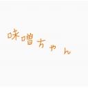 キーワードで動画検索 日記 - ぱゆの生活日記。
