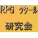 RPGツクールで何かをする