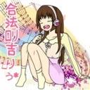(๑•̀ㅁ•́๑o [ The girl sings*:..。o♬*゚ ]o