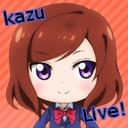 キーワードで動画検索 スクフェス 届かない星だとしても - KazuLive!