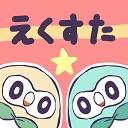 人気の「おばけ屋敷探検隊」動画 1,068本 -✱ KυτA@HoмE ✱
