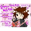 関西人【男】が雑談するよっv(´ ・ ω ・ `)v