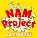 ヒロイン -NAM Project