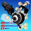 人気の「カゲロウプロジェクト」動画 2,624本 -MotionMekakushiDan