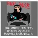 暗黒放送KP