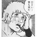 とりごま@フィギュア勢