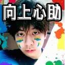 Video search by keyword ボイス - イケメンボイス劇場