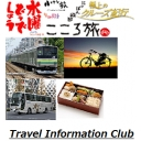 Travel Information Club