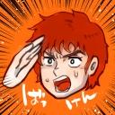 人気の「高橋 優 虹」動画 38本 -ばっけんのレトロゲーム実況