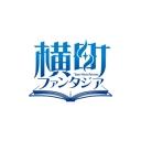 TON@横町ファンタジア