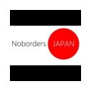 Noborders.japan