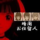人気の「時代劇m@ster」動画 296本 -ニコマス時代劇専門ch