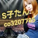 キーワードで動画検索 ニコニコ大百科 - 【 S子たん!コミュこみゅコミュ!】