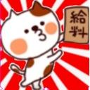 人気の「iPad」動画 1,665本 -【いっちの七味唐辛子】