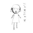 人気の「いとう」動画 57本 -鬱な女「暗い実況者」